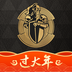 全球购骑士特权app下载_全球购骑士特权app最新版免费下载