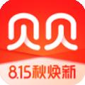 贝贝商城app下载_贝贝商城app最新版免费下载