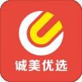 诚美优选app下载_诚美优选app最新版免费下载