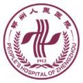 郑州人民医院app下载_郑州人民医院app最新版免费下载