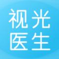 眼视光医生app下载_眼视光医生app最新版免费下载