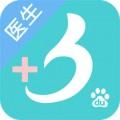 拇指医生(医生版)app下载_拇指医生(医生版)app最新版免费下载