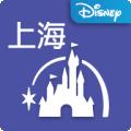 上海迪士尼度假app下载_上海迪士尼度假app最新版免费下载