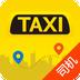 的士联盟司机端app下载_的士联盟司机端app最新版免费下载