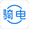 骑电单车app下载_骑电单车app最新版免费下载