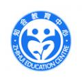 知会教育app下载_知会教育app最新版免费下载
