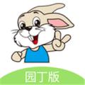 汤米兔园丁版app下载_汤米兔园丁版app最新版免费下载