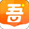 以吾之力app下载_以吾之力app最新版免费下载