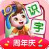 贝壳识字app下载_贝壳识字app最新版免费下载