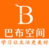 巴布空间app下载_巴布空间app最新版免费下载