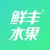 鲜丰水果app下载_鲜丰水果app最新版免费下载
