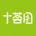 十荟团app下载_十荟团app最新版免费下载