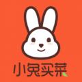 小兔买菜app下载_小兔买菜app最新版免费下载