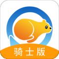 熊极送骑士端app下载_熊极送骑士端app最新版免费下载