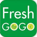 FreshGoGoapp下载_FreshGoGoapp最新版免费下载