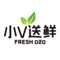 小V送鲜app下载_小V送鲜app最新版免费下载