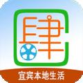 城肆app下载_城肆app最新版免费下载
