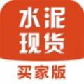 现货买家端app下载_现货买家端app最新版免费下载