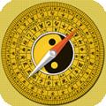 风水罗盘指南针app下载_风水罗盘指南针app最新版免费下载