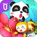 奇妙昆虫世界宝宝巴士app下载_奇妙昆虫世界宝宝巴士app最新版免费下载
