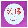 微信透明头像生成器app下载_微信透明头像生成器app最新版免费下载
