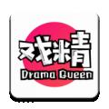 全民戏精app下载_全民戏精app最新版免费下载