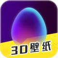 HOLA动态壁纸app下载_HOLA动态壁纸app最新版免费下载