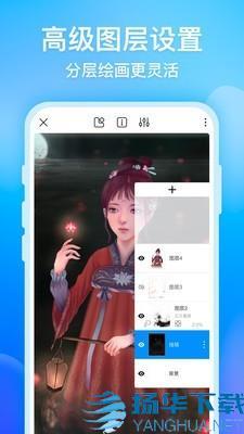 画世界app下载_画世界app最新版免费下载