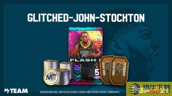 《NBA2K21》FLASH卡包球员卡介绍