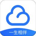 115网盘app下载_115网盘app最新版免费下载
