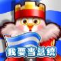 萌猫战争手游下载_萌猫战争手游最新版免费下载