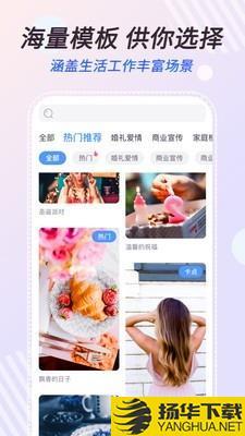 右糖app下载_右糖app最新版免费下载