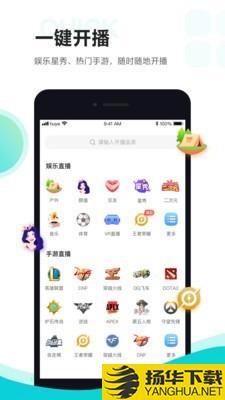虎牙助手app下载_虎牙助手app最新版免费下载