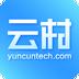 云村科技下载最新版_云村科技app免费下载安装