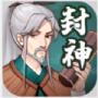 忍者信条雪地版下载_忍者信条雪地版手游最新版免费下载安装
