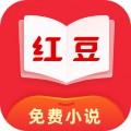 红豆免费小说下载最新版_红豆免费小说app免费下载安装