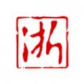 浙江新闻下载最新版_浙江新闻app免费下载安装
