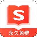 搜狗免费小说下载最新版_搜狗免费小说app免费下载安装