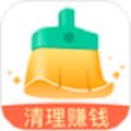 趣清理下载最新版_趣清理app免费下载安装