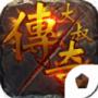 天道至上官方版下载_天道至上官方版手游最新版免费下载安装