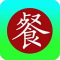 云点餐下载最新版_云点餐app免费下载安装