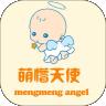 萌懵母婴下载最新版_萌懵母婴app免费下载安装