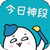 今日神段下载最新版_今日神段app免费下载安装