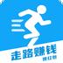 爱步下载最新版_爱步app免费下载安装