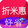 折米惠好省下载最新版_折米惠好省app免费下载安装