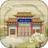 乌镇人民公园下载最新版_乌镇人民公园app免费下载安装