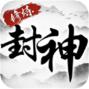 神剑奇飞下载_神剑奇飞手游最新版免费下载安装