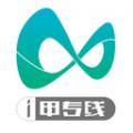 i甲专线下载最新版_i甲专线app免费下载安装