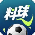 料球体育下载最新版_料球体育app免费下载安装