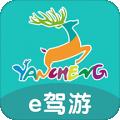 畅游盐城下载最新版_畅游盐城app免费下载安装